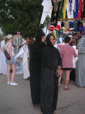 Egyptské ženy na trzích v Kóm Ombu (nahrál: admin)
