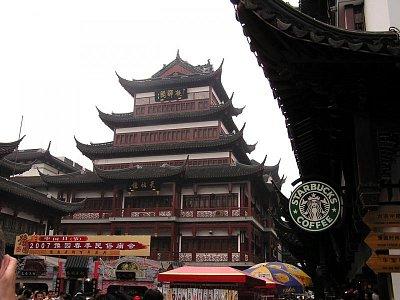 Shanghai (nahrál: Ivamar)