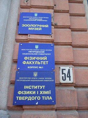 Univerzitní fakulta (nahrál: admin)