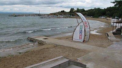 Část pláže zvláště pro děti (nahrál: Dušan)
