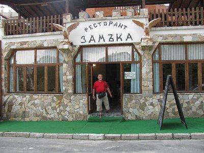 """Výborná restaurace\""""Zámek\"""". -  Vždy večer se tam krásně hraje a zpívá. (nahrál: Dušan)"""